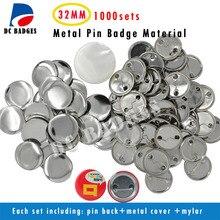 1000 наборов 32 мм пустая кнопка значок материал, металлическая задняя часть