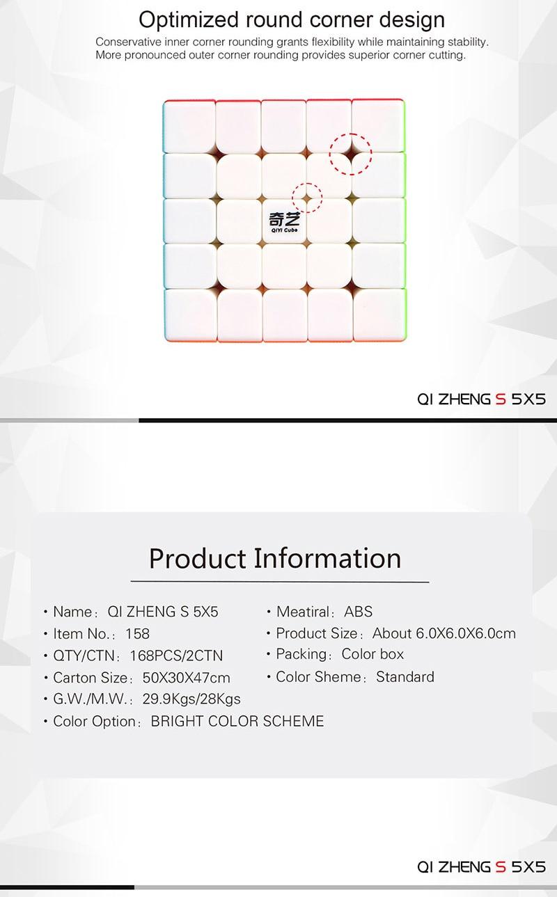 Qiyi qizheng s 5x5x5 cubo mágico stickerless