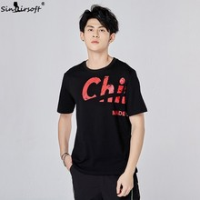 100% Cotton T-shirt Men's Printing Short-sleeved Loose Casual T-shirt Quality T-shirt Pullover Korean Street Solid Color T-shirt embroidered pullover t shirt