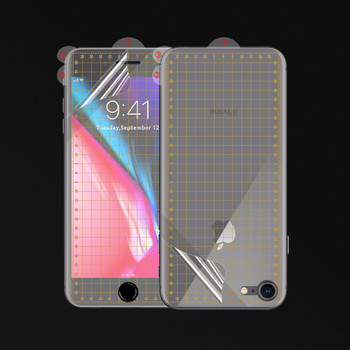 VNSTRIP front+back 3D full cover solution anti-shock anti-scratch Curved Edge TPU soft film For iPhone 8 Screen Protector