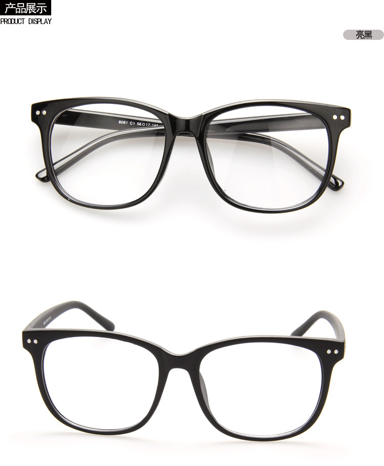 Optical Glasses Deals : Popular Eyeglasses Offers-Buy Cheap Eyeglasses Offers lots ...