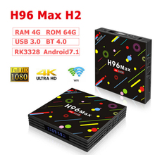 H96 Max H2 4G 64G Android 7.1 TV Box RK3328 Quad Core 4K Smart
