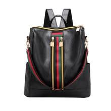 Trend Women backpacks bag casual stripe zipper Wome