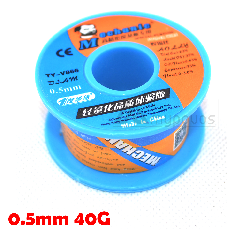 MECHANIC 0.2/0.3/0.4/0.5/0.6mm 63/37 Tin Rosin Core Tin/Lead Rosin Roll Flux Solder Wire Reel Low Melting Point Welding