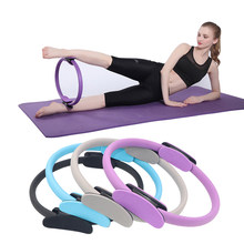Women Yoga Pilates Circle 38cm Professional Home and Gym Exercise Magic Wrap Slimming Body Building Training Yoga Ring(China)
