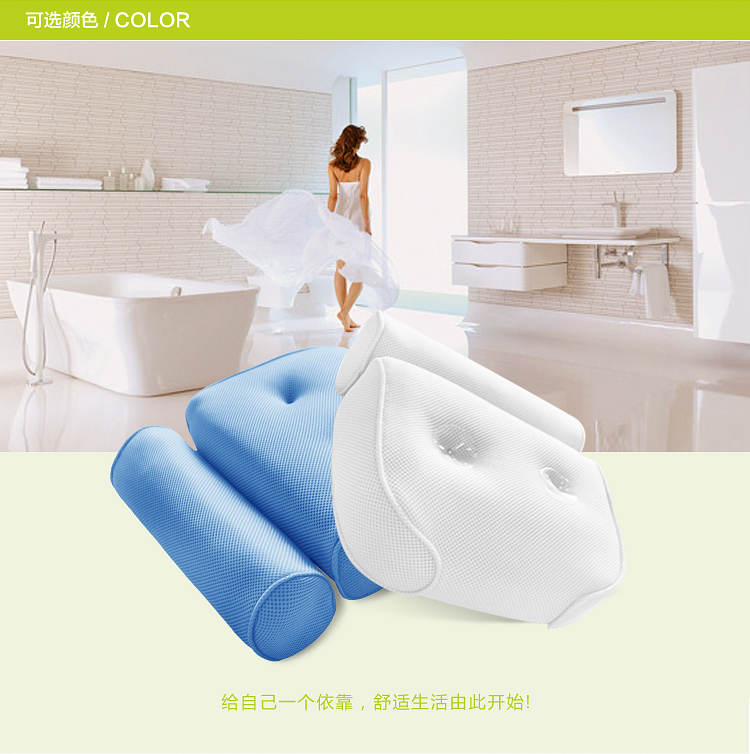 SPA bath baby pillow comfortable for neck & back 3D Jacuzzi Tub With ...