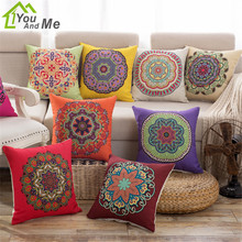 45x45cm Retro Flower Printed Ethnic Style Cushion Cover Bamboo Linen Pillowcase Car Home Sofa Seat Decorative 45x45cm classic pillowcase home flower national style printed cushion cover linen sofa seat bedroom decorative cushions