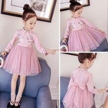 Bambini Cheongsam vestito Per Le ragazze di stile Cinese Del Fiore Del  Ricamo Dei Vestiti Dei 3a2460e2f89