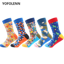 5 pairs/lot Drop shipping Man Funny Happy Socks Combed Cotton Colored Casual Dress Crew for Gift