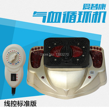 People standing infrared heating foot masssage physical therapy equipment blood circulation machine medical vibration support