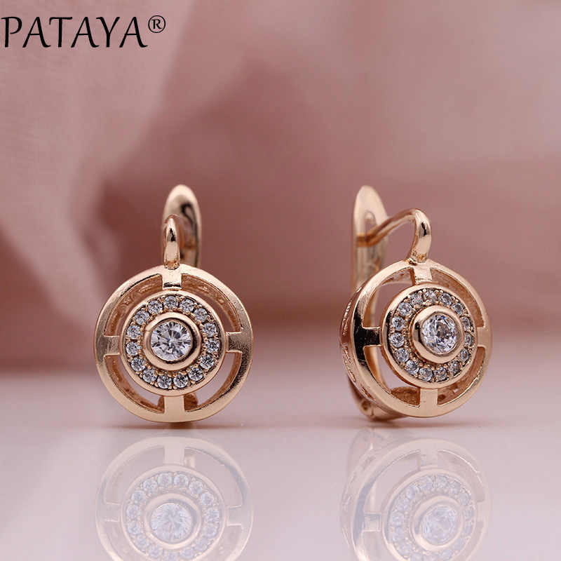 PATAYA New Arrivals Hollow Earring Women Fashion Texture Cute Fine Jewelry 585 Rose Gold Lovely Carved Natural Zircon Earrings