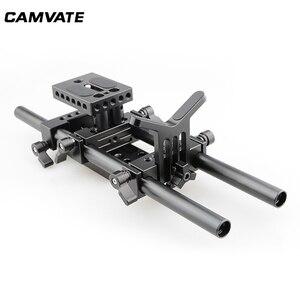 Image 2 - Camvateデジタル一眼レフカメラサポートキットベースプレートマウント & レンズsuppor & 三脚取付プレートケージ用/三脚/スタビライザー