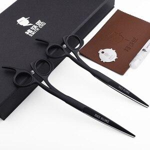 Image 2 - Парикмахерские ножницы для волос Smith Chu, парикмахерские ножницы из нержавеющей стали 6 дюймов 440C