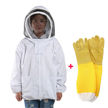Beekeeping Clothing Veil Hood Gloves Hat Cloth Jacket Protective beekeeping suit beekeepers bee equipment