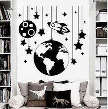 Foguete espaço estrelas terra vinil decalque da parede do quarto das crianças dos meninos berçário arte deco mural er60