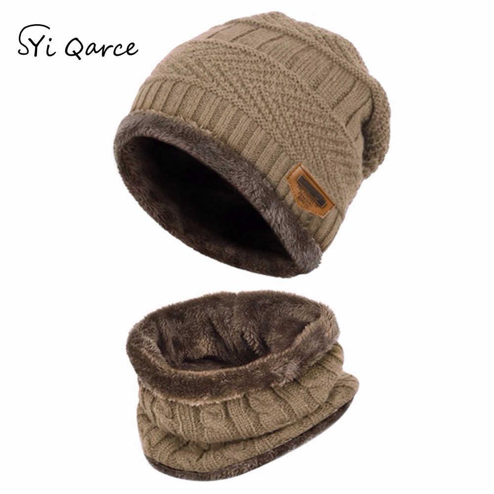 SYi Qarce 2 本の子供の冬暖かいニット帽子とスカーフセット場合 Skullies ビーニーキャップ 3-14 歳少年の子供屋外スポーツセット