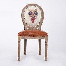 Гостиничные стулья отель мебель коммерческая мебель твердой древесины европейский стиль современный 45*44*95 см с или без подлокотников