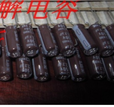 Free shipping 100PCS 50V 2.2UF 5X11MM KY Frequency low-impedance Electrolytic capacitors ZJ