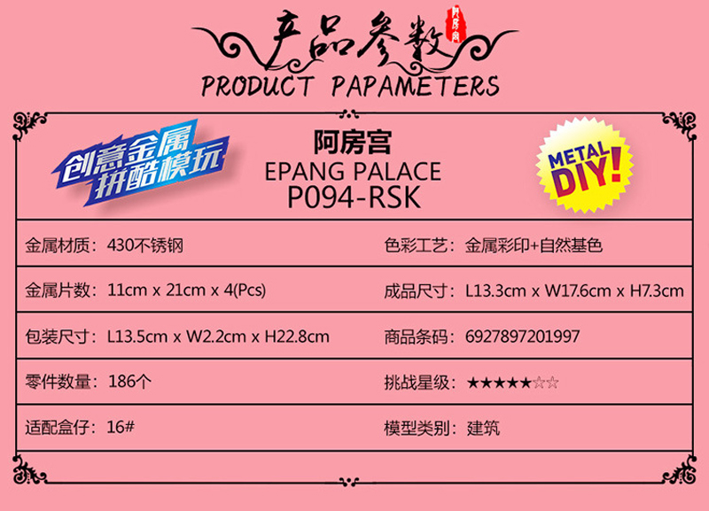 China 3d laser cut Suppliers