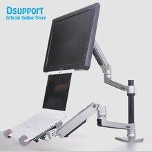 Montagem do suporte do monitor de 17 32 polegadas do movimento completo do desktop + 10 17 polegadas suporte do portátil mola mecânica braço duplo max. loading 10kgs cada