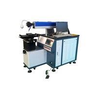 China hand manual metal laser welding machine price