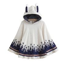 Merry довольно плащ Верхняя одежда женщин осень с принтом кролика уха стерео толстовки пальто хлопковые повседневные Пончо Куртка пальто-мантия верхняя одежда