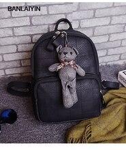 POP Tides Мода для девочек школьный с небольшой медведь искусственная кожа женщины рюкзак двойной молнии сумки для молодых дам путешествия рюкзак
