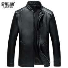 2016 Winter Men PU leather jacket stand collar men's business fashion jacket  brand coats size M-3XL 2 COLORS  6028