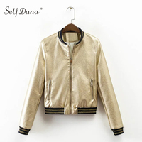 Self Duna 2017 Autumn Winter Women Pu Leather Baseball Jacket Gold Striped Slim Zipper Female Faux Motorcycle Bomber Jacket Coat