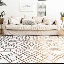 Ковер в нордическом простом металлическом стиле с геометрическим