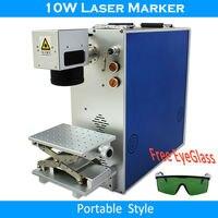 Free DHL 10W Optical Fiber Laser Marking And Engraving Machine CX Portable Desktop For Metal Label