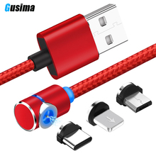Gusima Magnetic Cable Micro USB Type C For iPhone Lighting Cable 1M 2M 2.5A Fast Charging Wire Type-C Magnet Charger Phone Cable car styling foam gun car wash pressure washer jet wash 1 4 quick release adjustable snow foam lance foam cannon tools