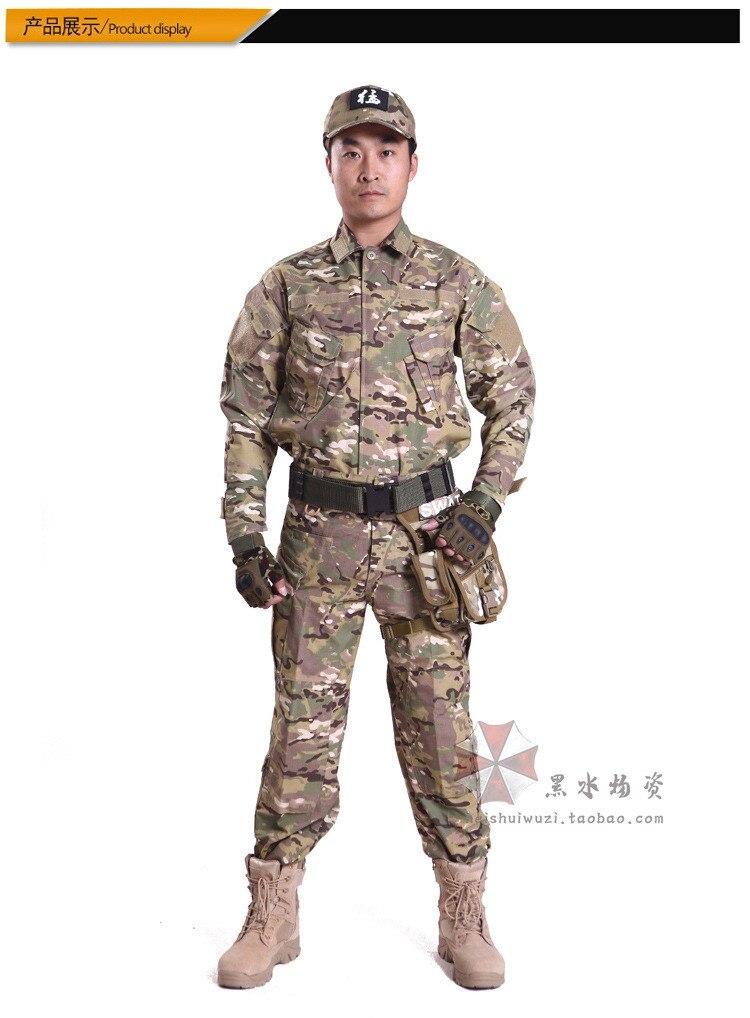 Ee.uu. militar del ejército uniforme para hombre batalla trajes de vestir para entrenamiento
