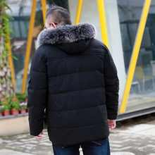 Winter popular plus fertilizer XL men's down jacket extra large coat big  people hooded business casual fur collar keep warm