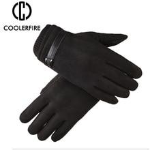 Touch Screen Winter Warm Men's Gloves Fashion Wool Gloves