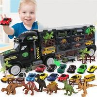 Children's Large Truck Storage Truck Big Tractor Dinosaur Transport Vehicle Toy (6 Dinosaur +3 Car +1 Aircraft) +12 Alloy Car