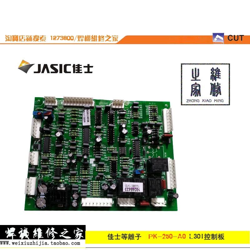 Здесь можно купить  LGK-160L307 Plasma Cutting Machine Control Board PK-250-A0  Инструменты