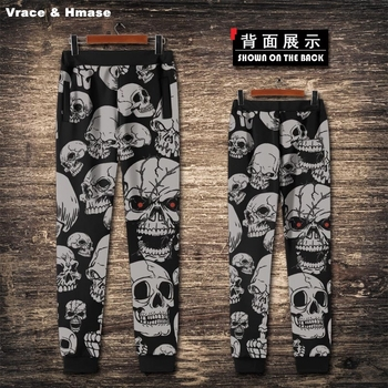 European style dark rock skulls printing fashion streetwear joggers New arrival 2018 high-quality oversize loose pants men S-4XL