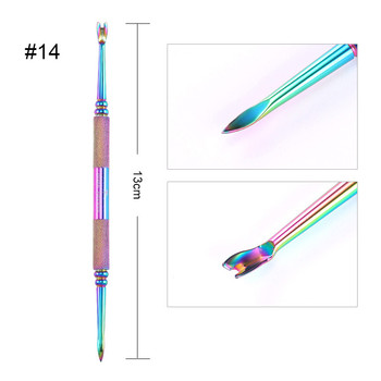BORN PRETTY Nail Clipper Cutter Stainless Steel Rainbow Tweezer Clipper Dead Skin Remover Edge Cutter Scissor Plier 31