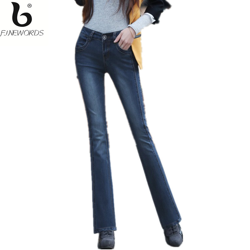 Cut Up Plus Size Jeans - Xtellar Jeans