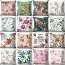 Hongbo Flower Leaves Cushion Cover Sofa Flowers Pillow Throw Pillows Home Decor Decorative Chair Case