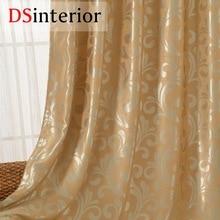 DSinterior размер на заказ блэкаут штора в классическом стиле