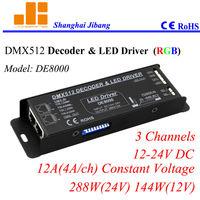 Free Shipping DMX Driver RGB DMX Decoder Dipwitch 3CH 12V 24V 12A 288W Pn DE8000
