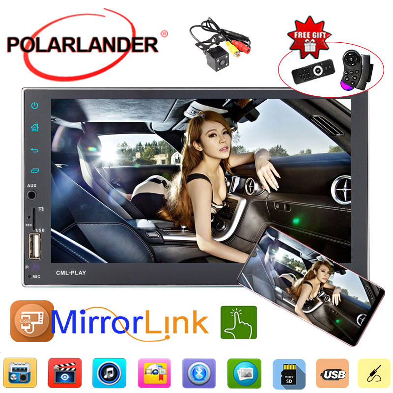 Стерео Android навигация Bluetooth MP5 сенсорный экран HD gps 2DIN AUX аудио вход поддержка USB U диск 7 дюймов FM беспроводной автомобильный Радио