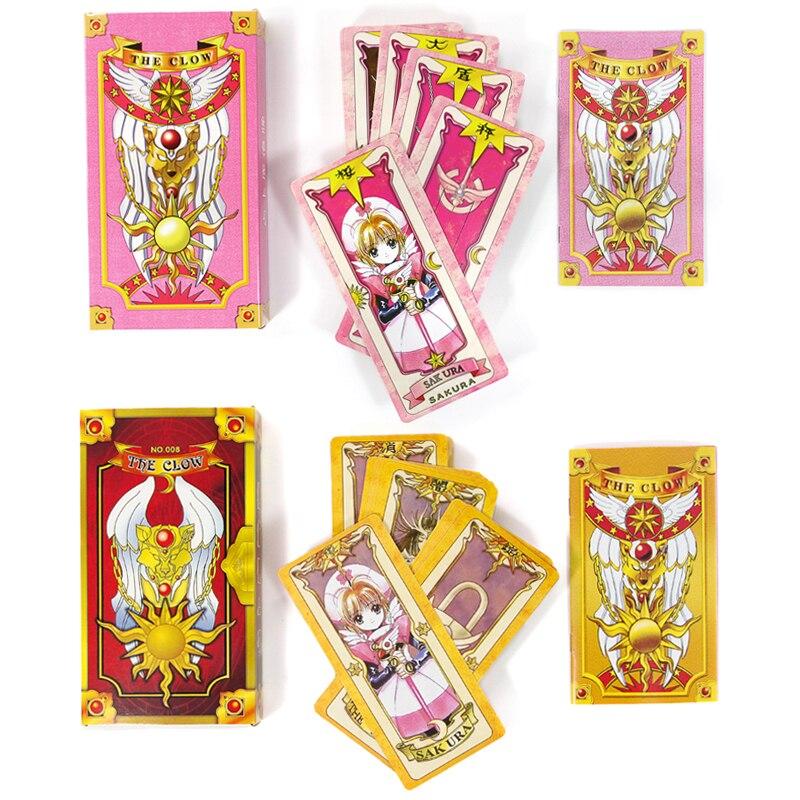 Cardcaptor Sakura 55 Hope Card Captor Sakura Magic Cards Mahou Clow anime Cards Cosplay Playing Game Prop Cards Free Shipping cosplay anime cardcaptor sakura card captor sakura cute wings shoulder bag costume