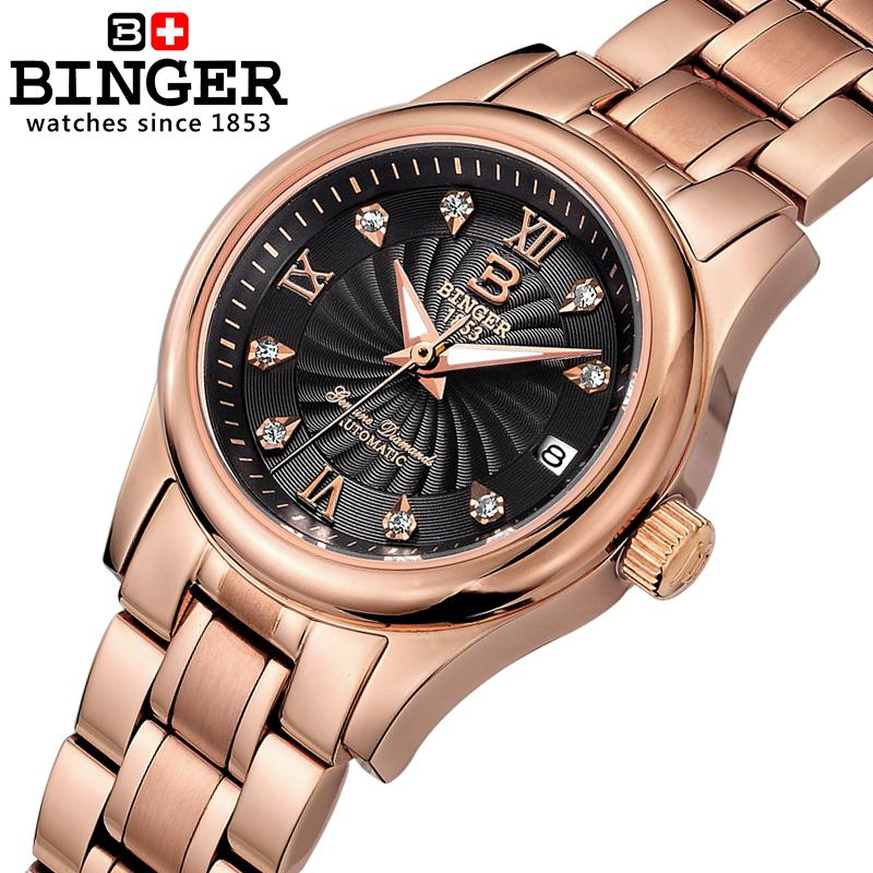 Switzerland BINGER Womens watches luxury18K gold Mechanical Wristwatches full stainless steel Waterproof Wristwatches B-603L-10Switzerland BINGER Womens watches luxury18K gold Mechanical Wristwatches full stainless steel Waterproof Wristwatches B-603L-10