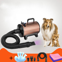 2300W Large dog blowing machine Pet hair dryer Dog cat Blowing machine Active heating Wind power