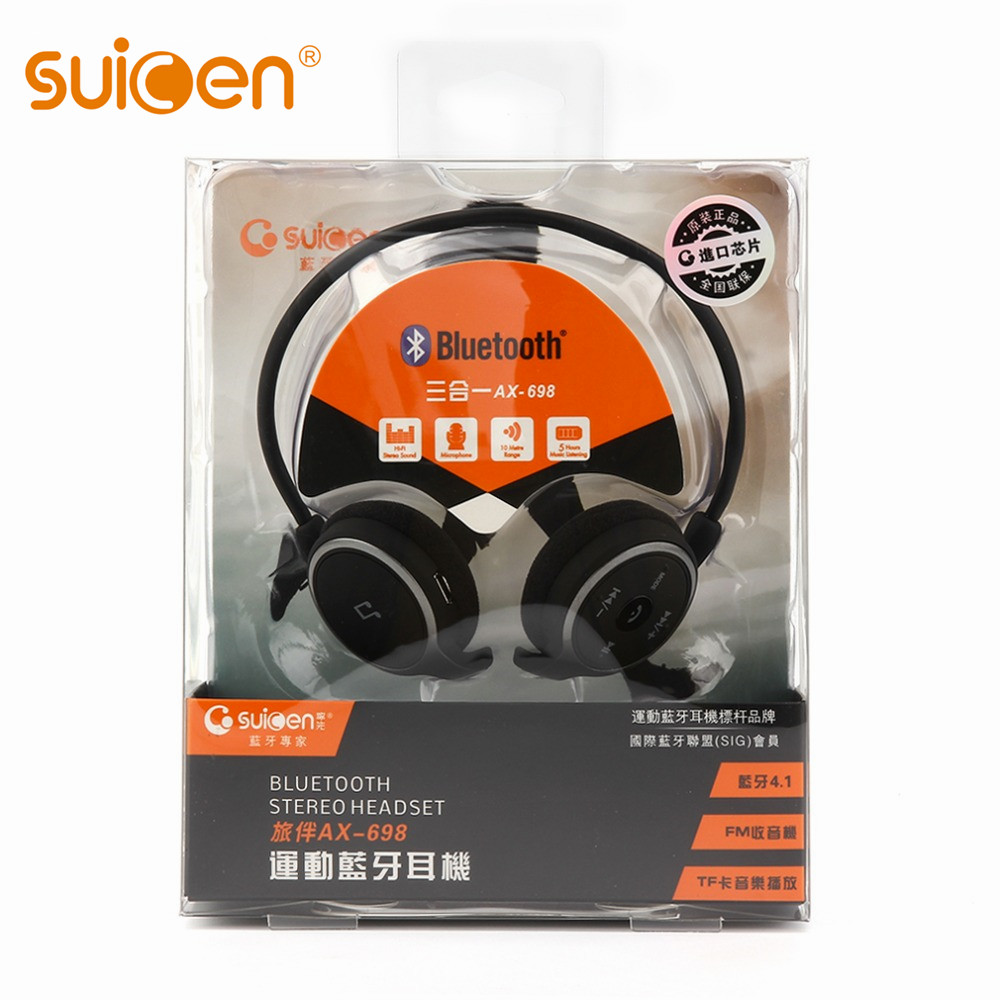 SUICEN AX-698 Stereo Radio Insert Card Wireless Music Bluetooth 4.1 Headset Earphone Headphone Support TF Card FM