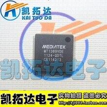 Si  Tai&SH    MT1389VDE-QDTL DVD EVD  integrated circuit