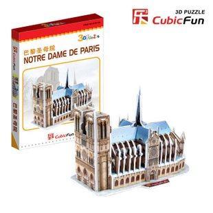 Online Shop Candice guo! 3D puzzle toy CubicFun 3D paper model ...